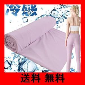 冷感 生地 uvカット 布 接触冷感 生地 涼しい 布 ストレッチ素材 チクチクなし 静電気もしにくい 半永久的にuvカット (パープル, 80cm|noel-honpo