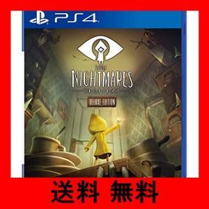 【PS4】LITTLE NIGHTMARES-リトルナイトメア- Deluxe Edition|noel-honpo