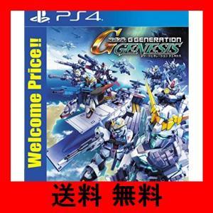 【PS4】SDガンダム ジージェネレーション ジェネシス Welcome Price!!|noel-honpo