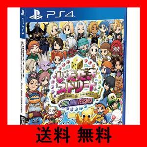 【PS4】いただきストリートドラゴンクエスト&ファイナルファンタジー30th ANNIVERSARY|noel-honpo