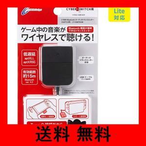 【Switch Lite対応】 CYBER ・ Bluetoothオーディオトランスミッター ( SWITCH 用) ブラック - Switch|noel-honpo