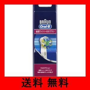 【正規品】ブラウン オーラルB 替えブラシ 歯間ワイパー付ブラシ2本(6ヶ月分) EB25-2-ELN noel-honpo