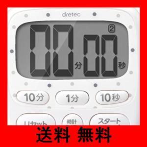dretec(ドリテック) 大画面タイマー デジタル 時計付き ホワイト T-566WT noel-honpo
