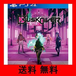 Dusk Diver 酉閃町 -ダスクダイバー ユウセンチョウ - PS4|noel-honpo