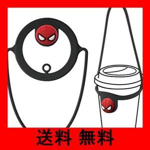 Marvel公式ライセンス カップ ホルダー ドリンク ホルダー テイクアウト タピオカ 持ち運び コンビニ コーヒー スタバカップに適用 シリコン noel-honpo