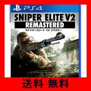SNIPER ELITE V2 REMASTERED - PS4|noel-honpo