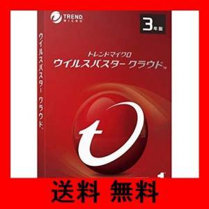 ウイルスバスター クラウド   3年 3台版   パッケージ版 Win/Mac/iOS/Android対応 noel-honpo