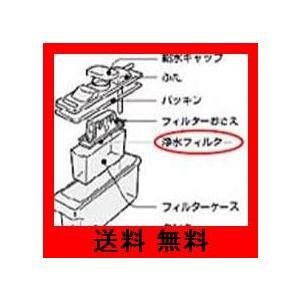 シャープ 冷蔵庫用浄水フィルター(2013370086)[適合機種]SJ-ES41S-S SJ-ES41T-S SJ-ES41W-Sほか|noel-honpo
