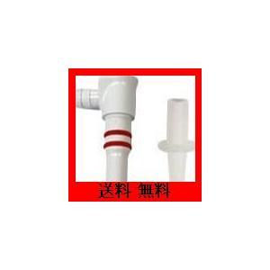 部品・消耗品 電動鼻水吸引器メルシーポット ボトル部品セット S-502用|noel-honpo