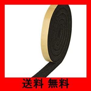 TRUSCO(トラスコ) 気密防水パッキンテープ 15mm×20mm×2m TWST-1520|noel-honpo