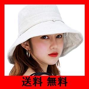 UVカット 帽子 ハット レディース 日よけ帽子 紫外線対策 日焼け防止 熱中症予防 折りたたみ つば広 軽量 おしゃれ 可愛い 婦人用 ハット 旅|noel-honpo