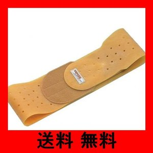 富士パックス販売 骨盤ベルト LL|noel-honpo