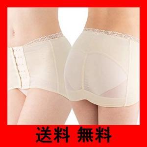 芦屋美整体 骨盤スッキリベルト(2019年モデル) 1枚 (3L, ベージュ)|noel-honpo
