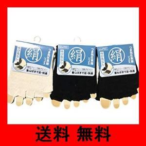 5本指ハーフソックス シルク混 つま先カバー 見せネイル 足の蒸れ防止 3足組(色をお任せ)|noel-honpo