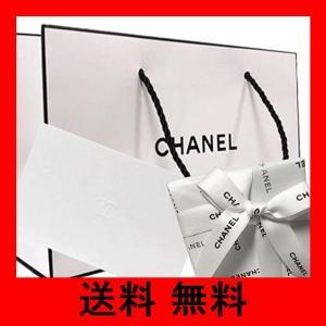 【国内正規品】CHANEL ギフト プレゼント ラッピング済! (CHANELメッセージカード&CHANELショッパー付き)CHANEL シャネル|noel-honpo