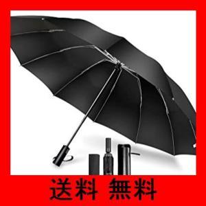 【12本骨 逆折り式傘】 折りたたみ傘 ワンタッチ自動開閉 超大サイズ 折り畳み傘 メンズ傘 紫外線遮蔽 UVカット 男子日傘 撥水加工 梅雨対策 noel-honpo
