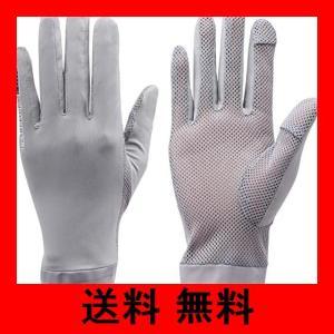夏用 レディース 手袋 レディースグローブ 【UVカット・接触冷感・手触り良い】UV手袋 薄型 通気性抜群 日焼け防止 紫外線対策 手荒れ対策 保湿|noel-honpo