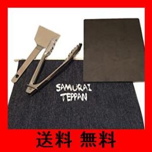 サムライテッパン SUMRAI TEPPAN 極厚アウトドア鉄板 A5サイズ 厚さ4.5mm noel-honpo