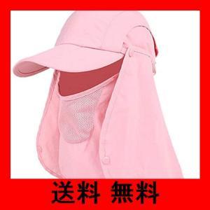 BLACKMOTEL UVカット 帽子 アウトドア レディースキャップ 熱中症 対策 メッシュ 生地 撥水 速乾 男女兼用 折りたたみ UPF50+|noel-honpo