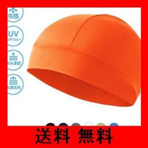 MCA Products [ブランド] 冷感 ヘルメット インナーキャップ UPF50+ 紫外線カット 色数豊富 スポーツ サイクリング アウトドア|noel-honpo
