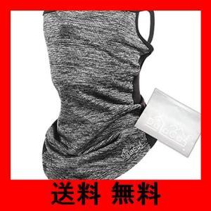 DaLaCa AIR フェイスカバー UVカット 冷感/国内アウトドアメーカーが販売する 息苦しくない 洗える 耳掛けタイプ 収納ケース付き noel-honpo