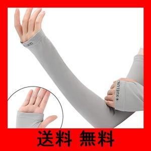 アームカバー レディース 夏用 腕カバー アームスリーブ4色 指掛けタイプ 接触冷感-5℃ UPF50+ 【2枚1セット】 UV 手袋 紫外線 吸汗|noel-honpo