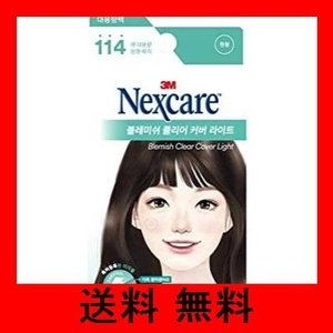 [New] 3M Nexcare Blemish Clear Cover Light Easy Peel 114 Patches/3M ネクスケア|noel-honpo