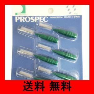 GC(ジーシー) プロスペック歯間ブラシII スペアー LL 6本入|noel-honpo