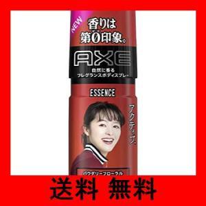 AXE(アックス) アックス フレグランスボディスプレー エッセンス (パウダリーフローラルのさりげない香り) 単品 60g|noel-honpo