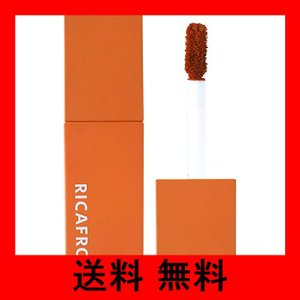 RICAFROSH 古川優香プロデュース リップティント ジューシーリブティント (01オランジェット)|noel-honpo