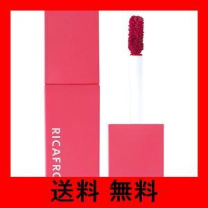 RICAFROSH 古川優香プロデュース リップティント ジューシーリブティント(03ミアローズ)|noel-honpo