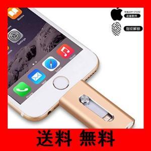 3 in 1 Lightning OTG USBフラッシュドライブ32 / 64 / 128 / 256 GBペンドライブfor iPhone /|noel-honpo