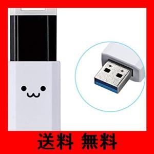 エレコム USBメモリ 64GB USB3.1 & USB 3.0 ノック式 ホワイト MF-PKU3064GWHF|noel-honpo