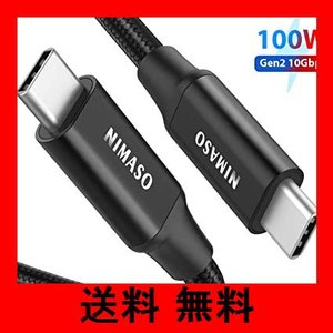 Nimaso USB C Type C ケーブル (Gen2)【100W/5A急速充電 USB3.1 PD対応 4K / 60Hz 映像出力 2m|noel-honpo