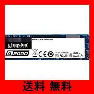 Kingston SSD A2000 250GB M.2 2280 NVMe PCIe 3D TLC NAND DRAMキャッシュ搭載 SA2000|noel-honpo