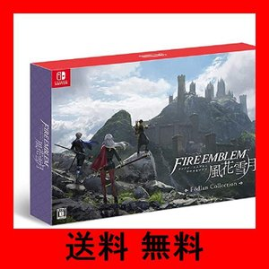 ファイアーエムブレム 風花雪月 F dlan Collection -Switch (『TCGファイ...