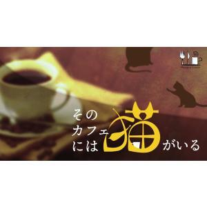 謎解き作品 そのカフェには猫がいる 制作Mystery Lunch|noescape