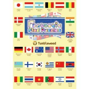 謎解き作品 Fantastic Flag Puzzles 制作Tumbleweed noescape