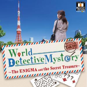 謎解き作品 World Detective Mystery Episode.Tokyo「The ENIGMA and the Secret Treasure」 制作NAZO×NAZO劇団 noescape