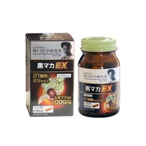 野口医学研究所 黒マカEX...