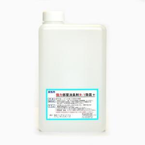 劇的に臭いが消える!強力パワー 消臭剤 部屋用 R-1 ボトル 1リットル 無香料 消臭をあきらめな...
