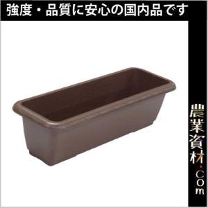 ECO AZプランター650エコ(ダークブラウン)スノコ付 655(横)×230(縦)×180(高さ) 花 野菜ガーデニング 家庭菜園 菜園プランター|nogyo-shizai