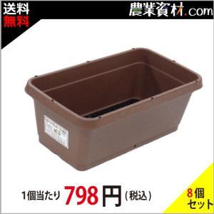 AZベジプランター700 NEO (ブラウン) (10個セット・送料込) 705(横)×395(縦)×258(高さ) 花 野菜ガーデニング 家庭菜園 菜園プランター|nogyo-shizai