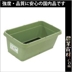 AZベジプランター700 NEO (グリーン) 705(横)×395(縦)×258(高さ) 花 野菜ガーデニング 家庭菜園 菜園プランター|nogyo-shizai