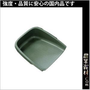 エコテミ 小 420(横)×450(縦)×165(高さ)|nogyo-shizai
