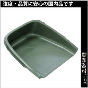 エコテミ 大 500(横)×520(縦)×180(高さ)|nogyo-shizai