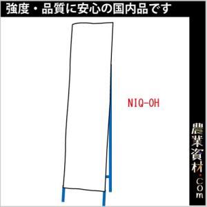 看板用目隠しシート 白無地 280×1400|nogyo-shizai
