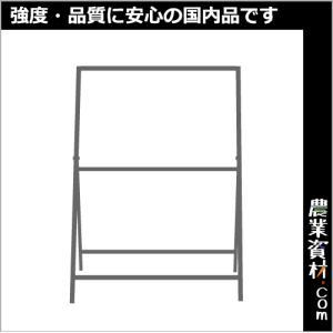 看板枠 鉄枠 800*900(枠色・青orシルバーアロイ(色選択不可))|nogyo-shizai