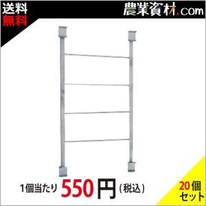 看板スタンド 土納用 SD-1大(20台セット・送料込) 300*600|nogyo-shizai