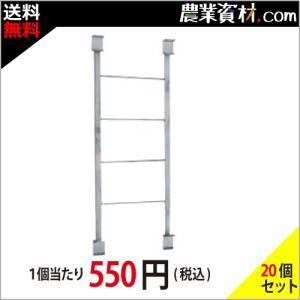 看板スタンド 土納用 SD-2小(20台セット・送料込) 200*600 スリム看板用|nogyo-shizai